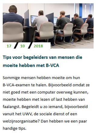 Samenwerking met VCA